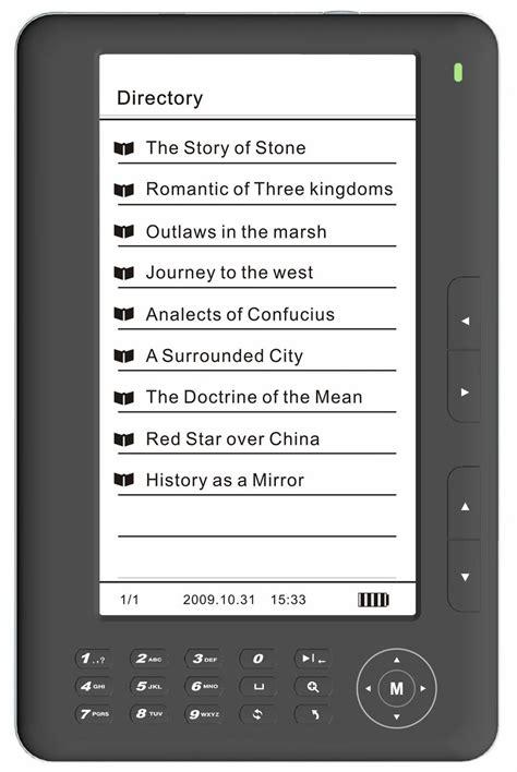 format audio liseuse retex liseuse 233 lectronique
