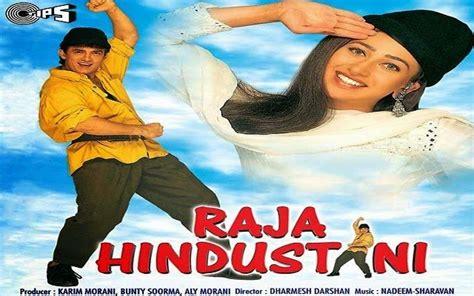 film dokumenter raja at raja hindustani 1996 full hindi movie watch online dvd
