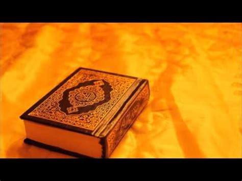 download mp3 alquran nonstop download mp3 quran 055 ar rahman youtube