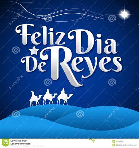 imagenes felices reyes feliz dia de reyes o dia feliz do espanhol dos reis text