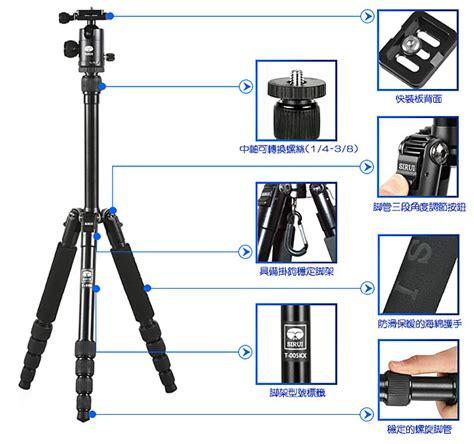 Teflon Cka sirui鋁合金腳架 t005kx 數位單眼相機包 cka506 敗家導購 y 購物
