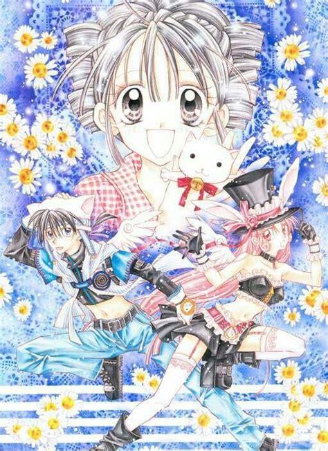 Fullmoon Wo Sagashite 1 7 Tamat moon wo sagashite anime