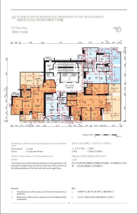 77 hudson floor plans the hudson 浚峯 the hudson floor plan new property gohome