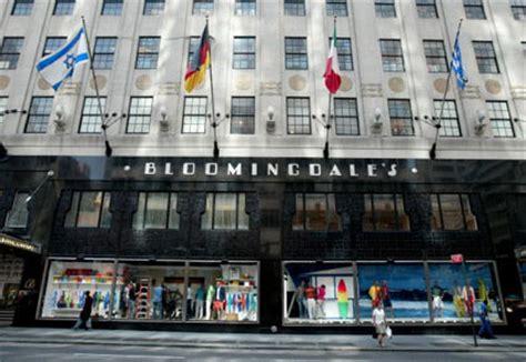 Bloomingdale S Home Store by Bloomingdale S 59th Windows Axs