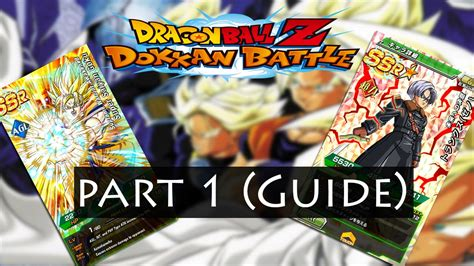z dokkan battle guide unofficial books z dokkan battle part 1 guide