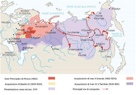 Espansione Impero Ottomano by Storiadigitale Zanichelli Linker Mappastorica Site