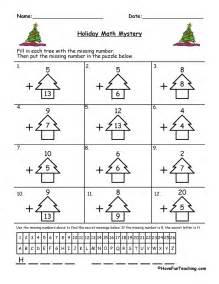 christmas addition worksheet have fun teaching