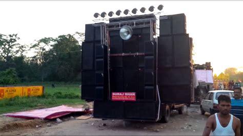 shiv kanwar dj suraj bhan ultimate sound youtube