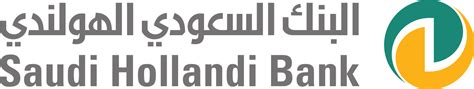 Saudi Hollandi Bank Letter Of Credit banca mps logo logosurfer
