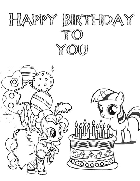 My Little Pony Birthday Party Coloring Pages | my little pony birthday coloring page h m coloring pages