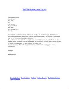introduction of a cover letter how to write a self introduction letter colleagues cover