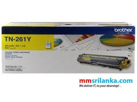 Toner Tn 261 tn 261 yellow toner cartridge