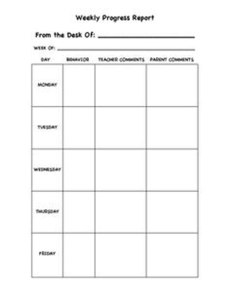 1000 Images About Teach Progress Reports On Pinterest Student Weekly Newsletter And Data Tutoring Report Template
