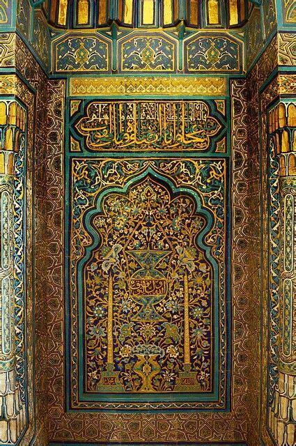 Islamic Artworks 14 Tshirtkaosraglananak Oceanseven 79 besten ornamente bilder auf fliesen 1001 nacht und basteln