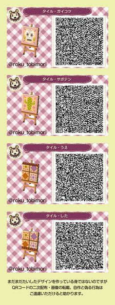 acnl cool hairstyles animal crossing new leaf hhd qr code paths new leaf
