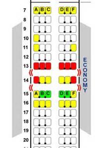 Spirit airlines seat chart memes