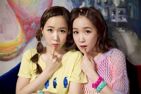 yoo ah in siblings famous celebrity siblings for national siblings day