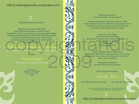 desain undangan pernikahan via bbm desain undangan pernikahan andis gallery