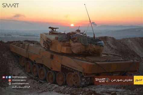 Siria Leopard below the turret ring leopard 2 in syria