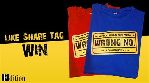 T Shirt Giveaway - wrong no t shirt giveaway