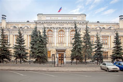 Russian Central Bank Cuts Key Rate To 9 75 Optimistic