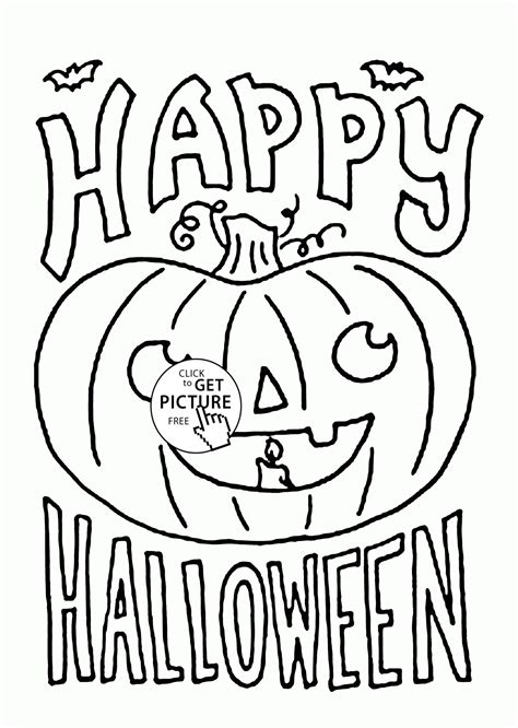 printable halloween pictures happy halloween coloring pages for kids pumpkin