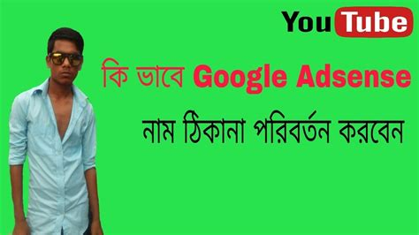 adsense request new pin how to change your address request new pin for address