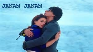 free mp3 songs ghazals tu free mp3 songs ghazals janam janam mp3 song