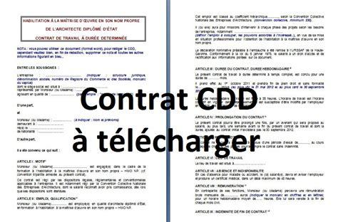 Modele De Contrat De Travail En Cdd