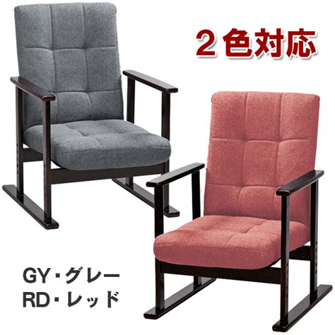 section 25 1 properties of stars answers couch for one person 28 images dreamrand rakuten