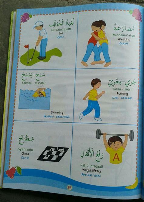 Kamus Santri Arab Indonesia buku kamus anak 3 bahasa arab indonesia inggris toko