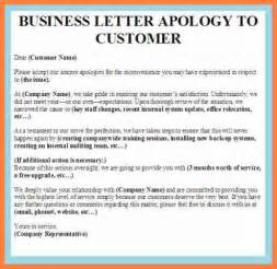 Business Apology Letter Sle Poor Service 5 Apology Letter For Poor Customer Service Exles