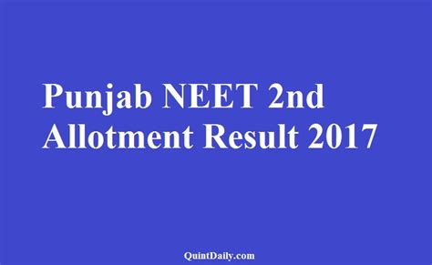 Www Bdu Ac In Mba Result 2017 by Punjab Neet 2nd Allotment Result 2017 Released Bfuhs Ac