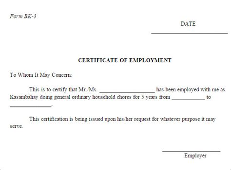 Employment Verification Letter Request Sle Certification Letter For Working Student 28 Images Editable And Fillable Sle Verification Of