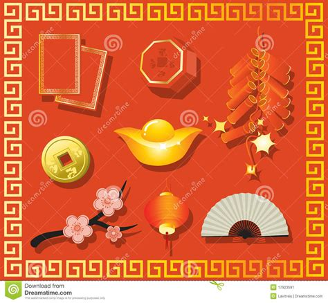 chinese new year gift stock image image 17923591