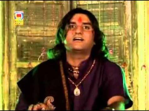 youtube mp3 bhajan download rajasthani bhajan baba ramdev aarti new by prakash mali