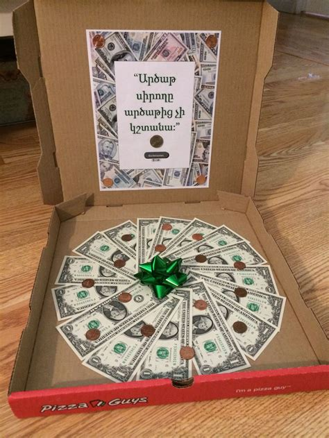 Wedding Money Box Quotes by Graduation Birthday Gift Ideas Money Pizza Used Quote