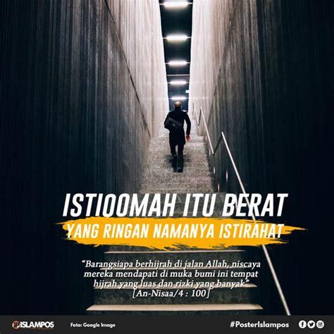 islam  hijriyah   blog alhabib