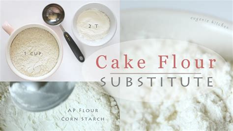 how to make cake flour susbtitute recipe 박력분 만들기 한글자막 youtube