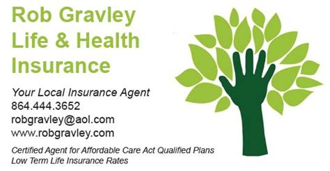 r ins supplement form insurance health insurance and individual