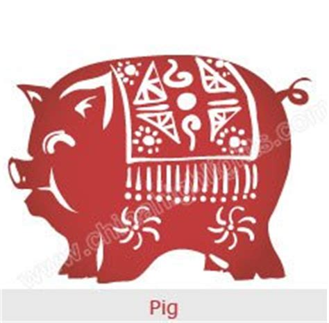 Golden Year Of The Pig 2007 by The Year Of The Pig Zodiac Luck Personality