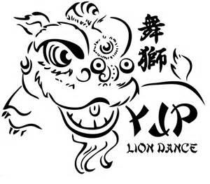 ying jow pai brasil lion dance team fecap deviantart