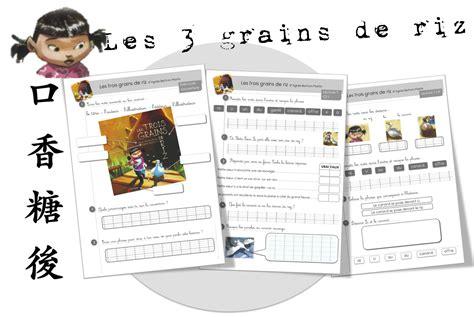 Lecture Cp Ce1 Les 3 Grains De Riz Bout De Gomme