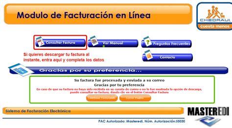 mexico factura electronica home depot www homedepot com mx facturacion en linea seotoolnet com