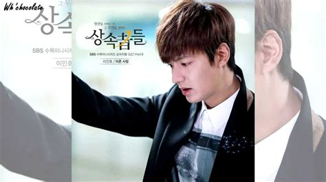 film lee min ho our english teacher karaoke thaisub lee min ho painful love 아픈 사랑 the