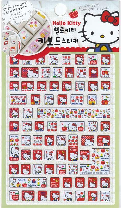 Hello Keyboard Sticker hello keyboard sticker apple keyboard sticker