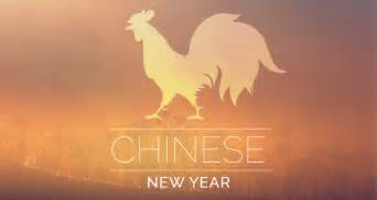 new year rooster and monkey your new year horoscope from monkey to rooster