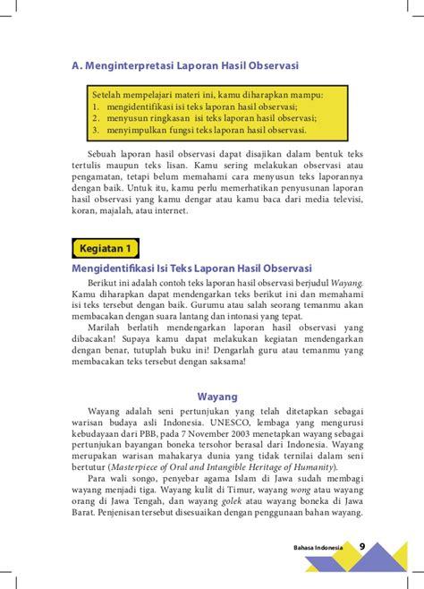 contoh teks hasil observasi  smp contoh sur