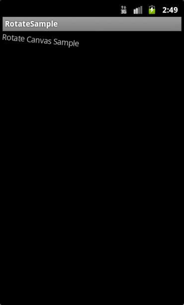 android rotate android поворот view на указанный градус 171 seostella