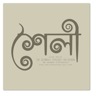 bangla font design online tutorial beats